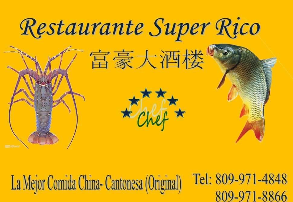 Restaurante Super Rico Logo